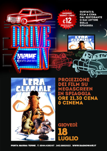 Drive-in-07-18