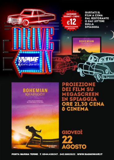 Drive-in-08-22